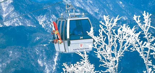 旭TENGUSUTON滑雪公園