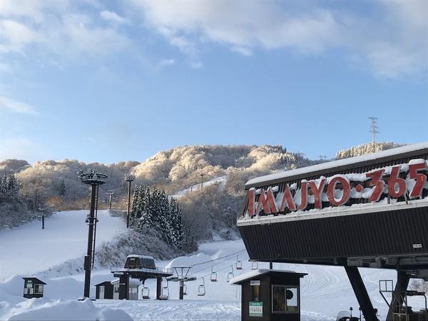 今庄365滑雪場