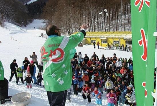 國見平滑雪場