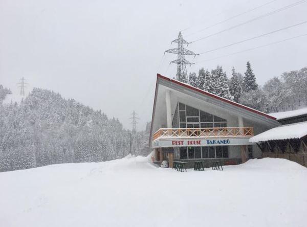 Takanbo 滑雪場
