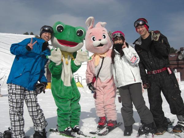 Hyper Bowl東鉢滑雪場