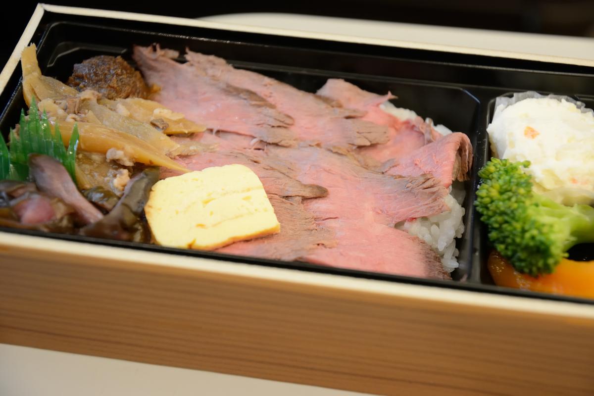 新幹線の車内で食べる駅弁